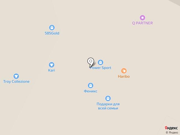 Power Sport на карте Нижневартовска