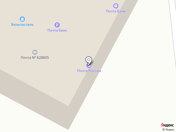 Почтовое отделение №5 на карте Нижневартовска