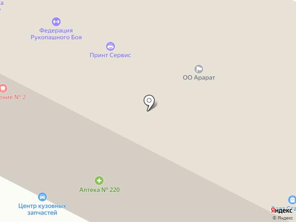 Аптека №220 на карте Нижневартовска