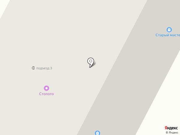 РЕСО-Гарантия, СПАО на карте Нижневартовска
