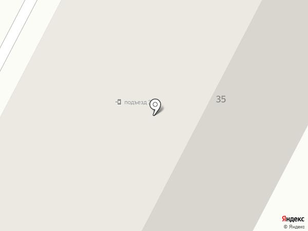 Лимпопо на карте Нижневартовска