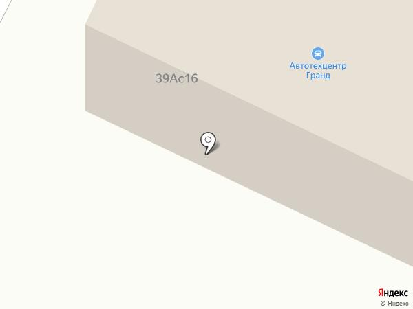 МетПром на карте Нижневартовска