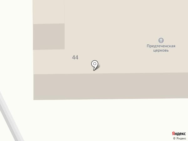Храм в честь Рождества Иоанна Предтечи на карте Нижневартовска