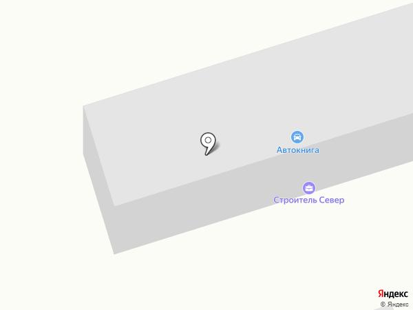 Магазин масел и смазок на карте Нижневартовска