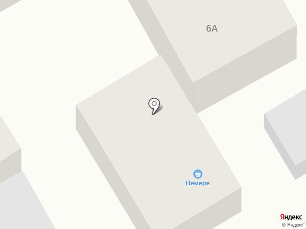 Немере на карте Райымбека