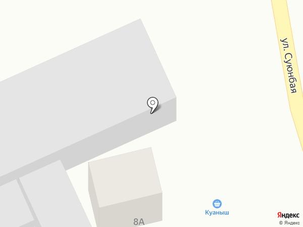 Куаныш на карте Райымбека