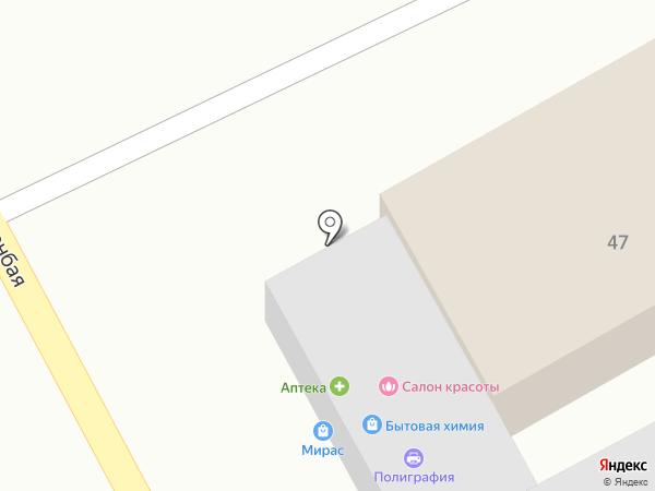 Мирас на карте Райымбека