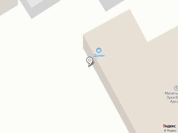 Зука Батыр Арыстан Шадетулы на карте Райымбека