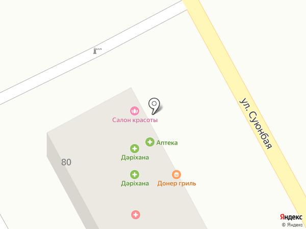 Аптека на карте Райымбека