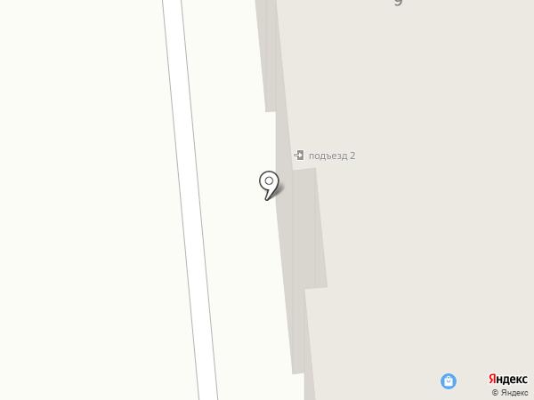 Райхан на карте Иргелей