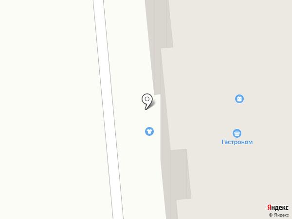 Салем на карте Иргелей