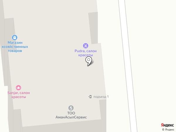 Faberlic на карте Иргелей