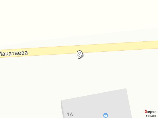Керемет на карте Абая
