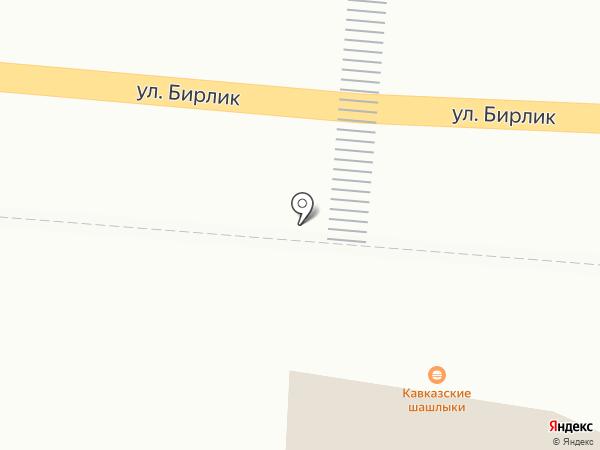 Аптека на карте Кыргаулд
