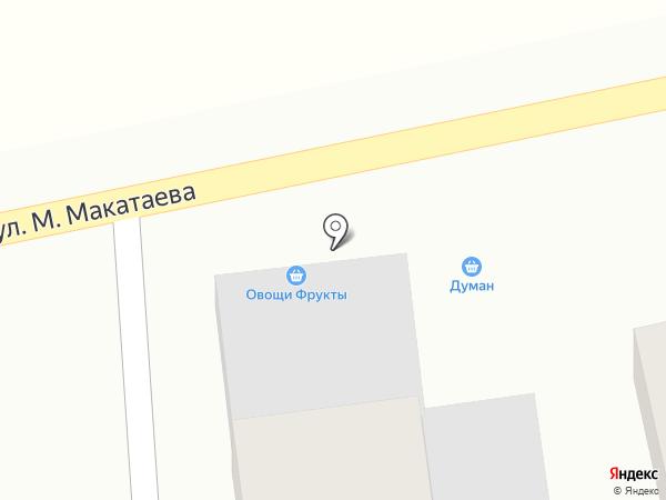 Думан на карте Абая