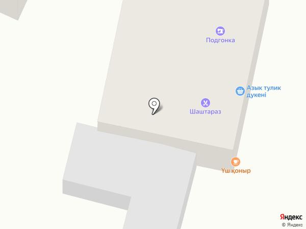 Уш коныр на карте Иргелей