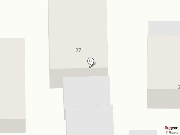 Свадебные букеты Алматы на карте Кыргаулд