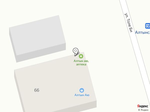Аптека на карте Абая