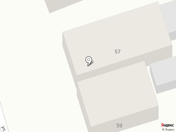 Коктем, центр раннего развития на карте Абая