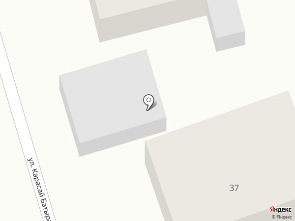 Сказка, магазин на карте Абая