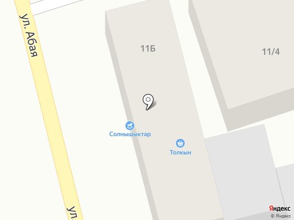 Толкын на карте Абая