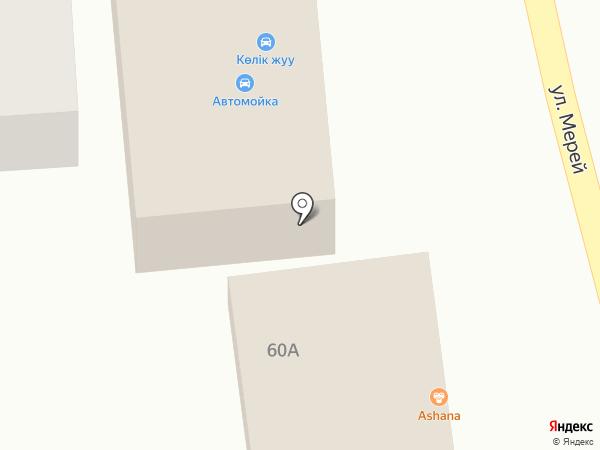 Айбар на карте Коксая