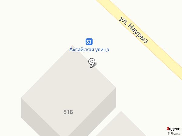 Почтовое отделение связи с. Кыргауылды на карте Кыргаулд