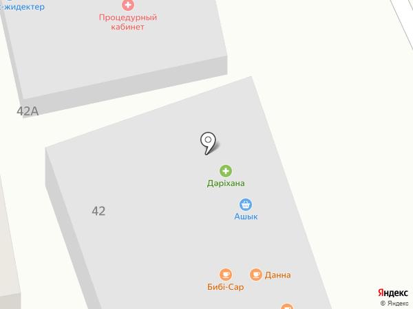 Дана на карте Абая