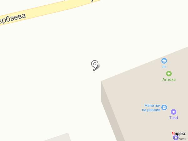 Продуктовый магазин на карте Абая