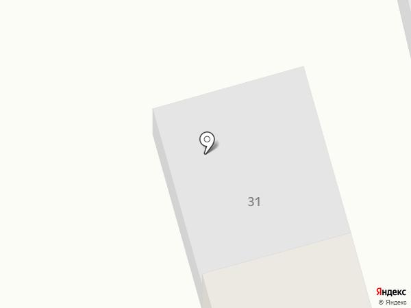 Почтовое отделение связи пос. Абай на карте Абая