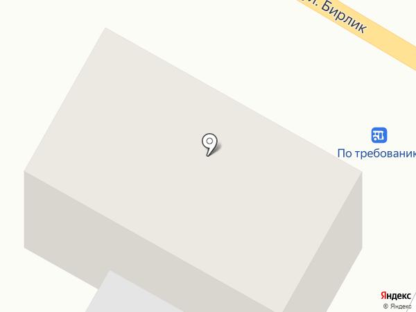 Берик на карте Кыргаулд