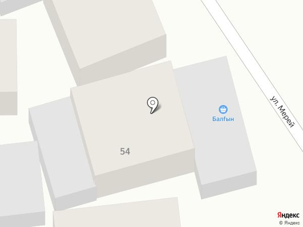 Балгын на карте Иргелей