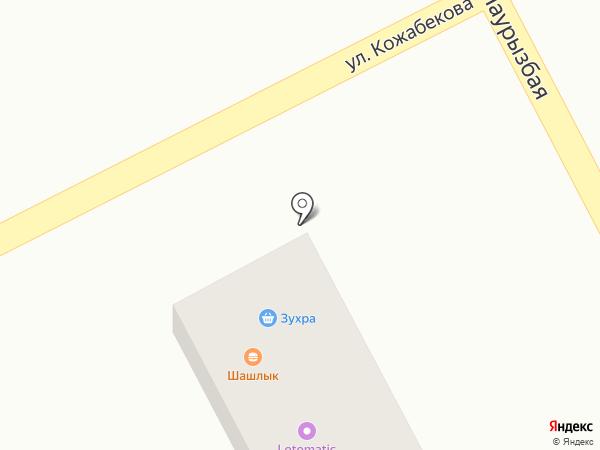 Мясной магазин на карте Коксая