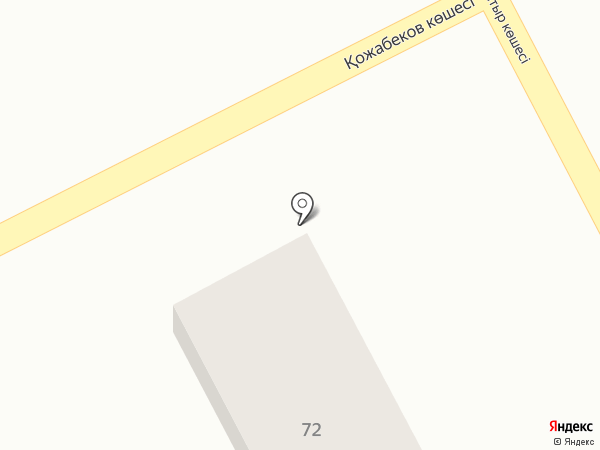 QIWI на карте Коксая