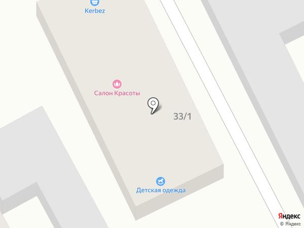 Kerbez на карте Коксая