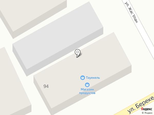 Тауекел на карте Коксая