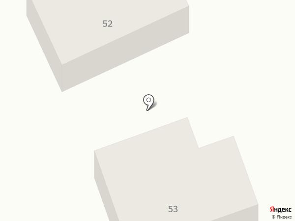 Inkar на карте Коксая