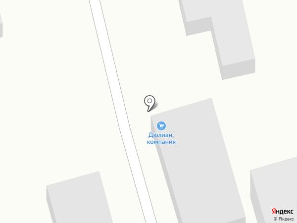 Дюлиан, ТОО на карте Алматы