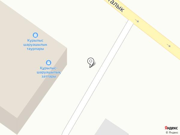 Парикмахерская на карте Алматы