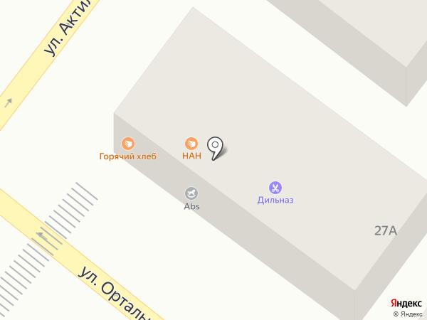 Гульназ на карте Алматы