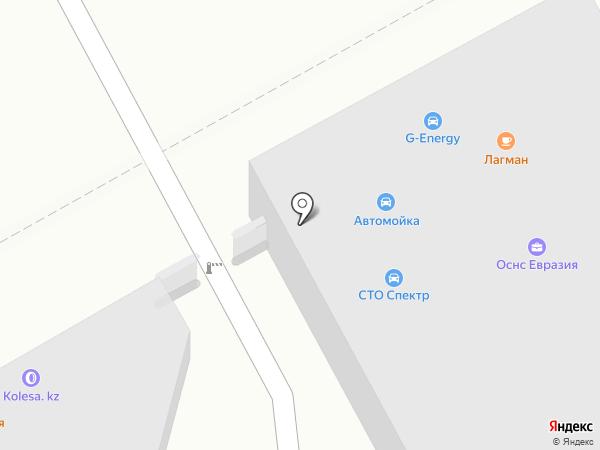 Genergy сервис на карте Алматы