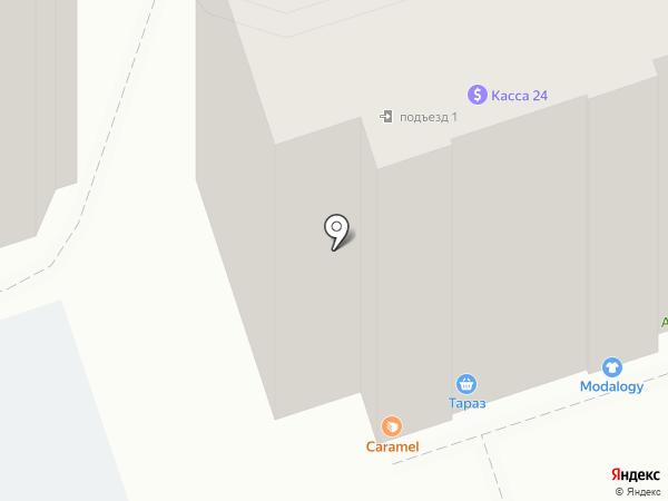 Caramel на карте Алматы