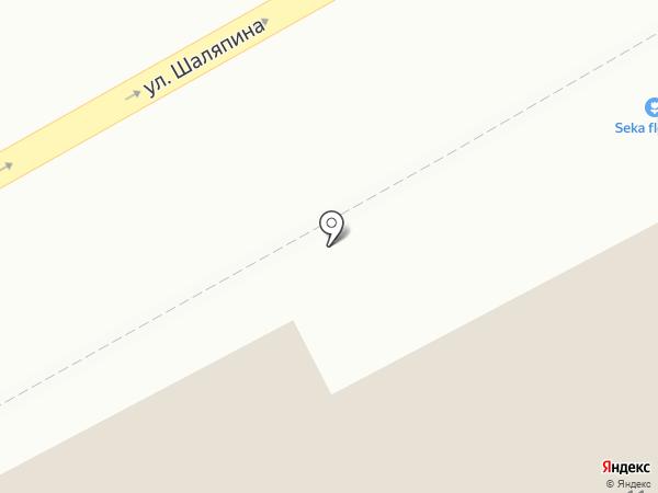 Soorini на карте Алматы