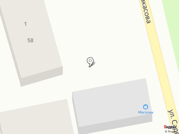 Исламдин на карте Алматы