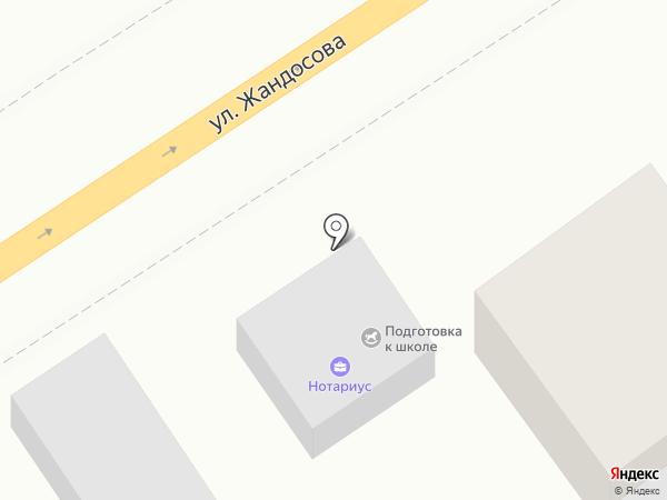 Живое разливное на карте Таусамалы