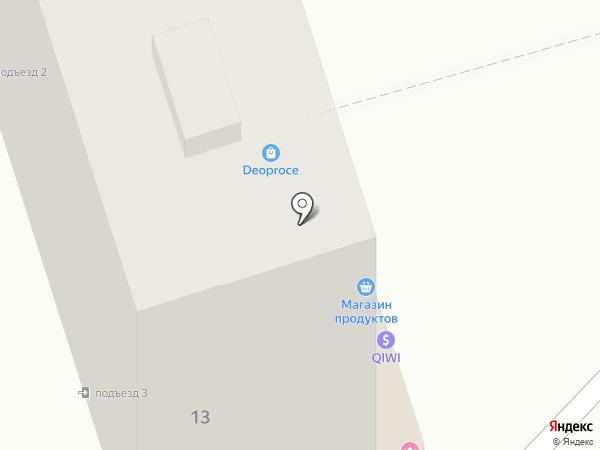 София на карте Алматы
