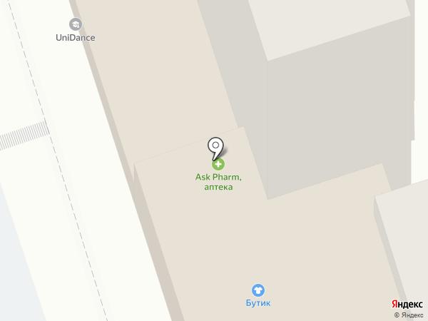 Книжная лавка на карте Алматы