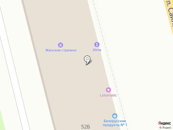V-Ломбард, ТОО на карте Алматы