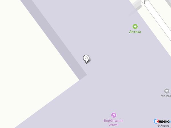 360 Professional LTD на карте Алматы