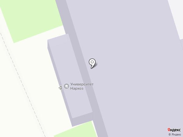 Университет Нархоз на карте Алматы